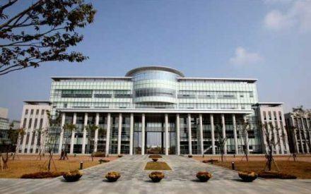 Top 5 các trường đại học ở Incheon Hàn Quốc nổi tiếng nhất